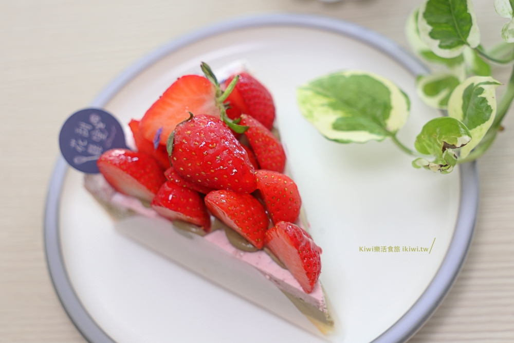 花甜囍室草莓玫瑰烏龍巴斯克