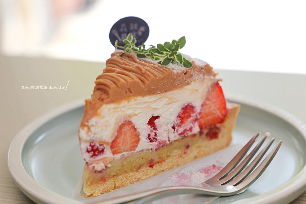 台中草莓蒙布朗法式蒙布朗
