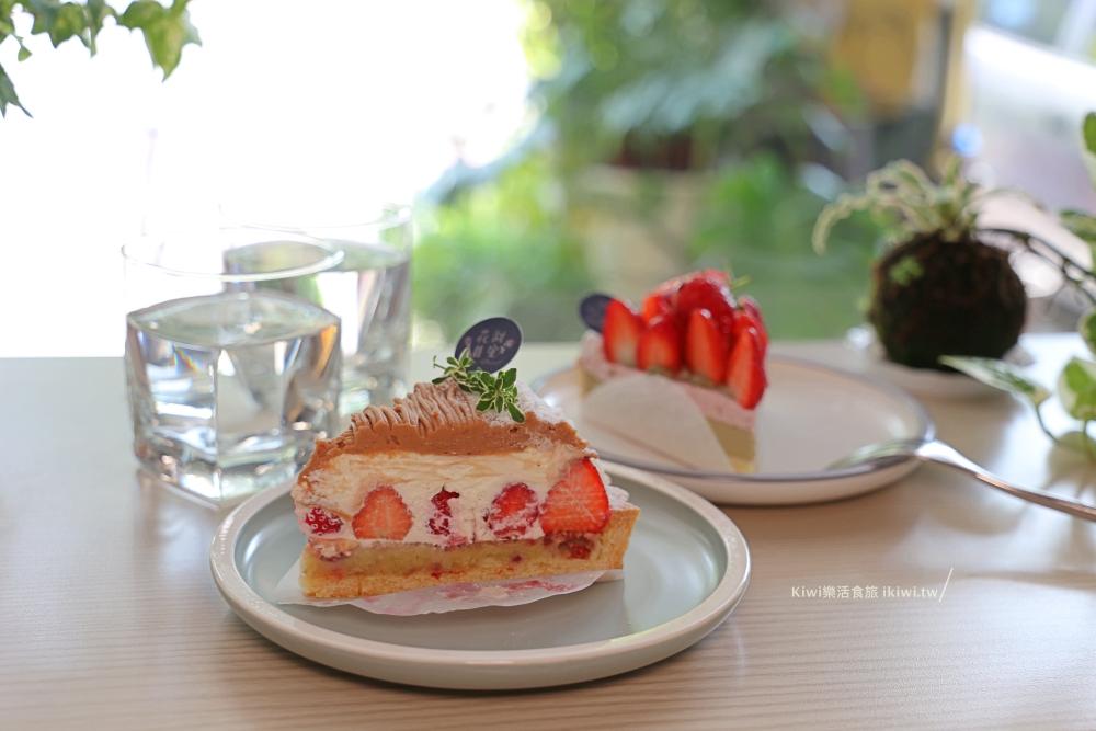 台中草莓蒙布朗