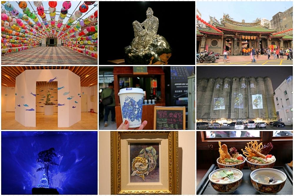 彰化出城藝術展|尋香路輕旅圖與藝術的對話,南瑤宮笨港進香送免費進香咖啡
