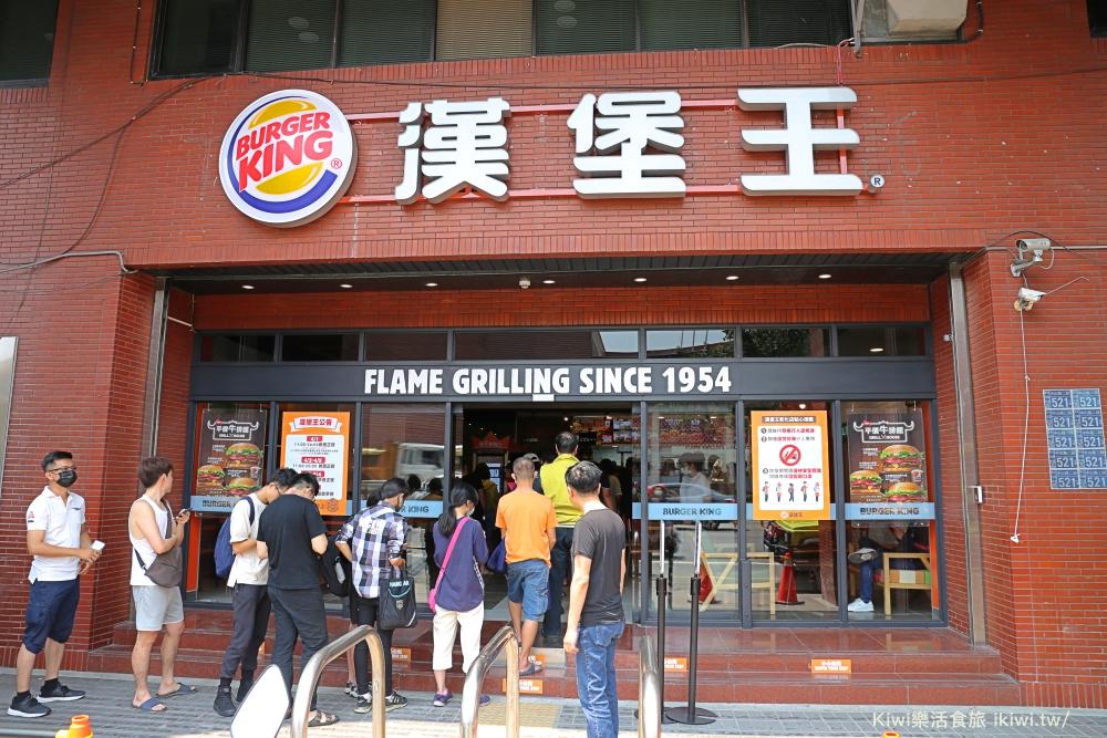 彰化漢堡王門市餐點推薦牛排醬燒安格斯牛堡.花生安格斯牛肉堡.華堡