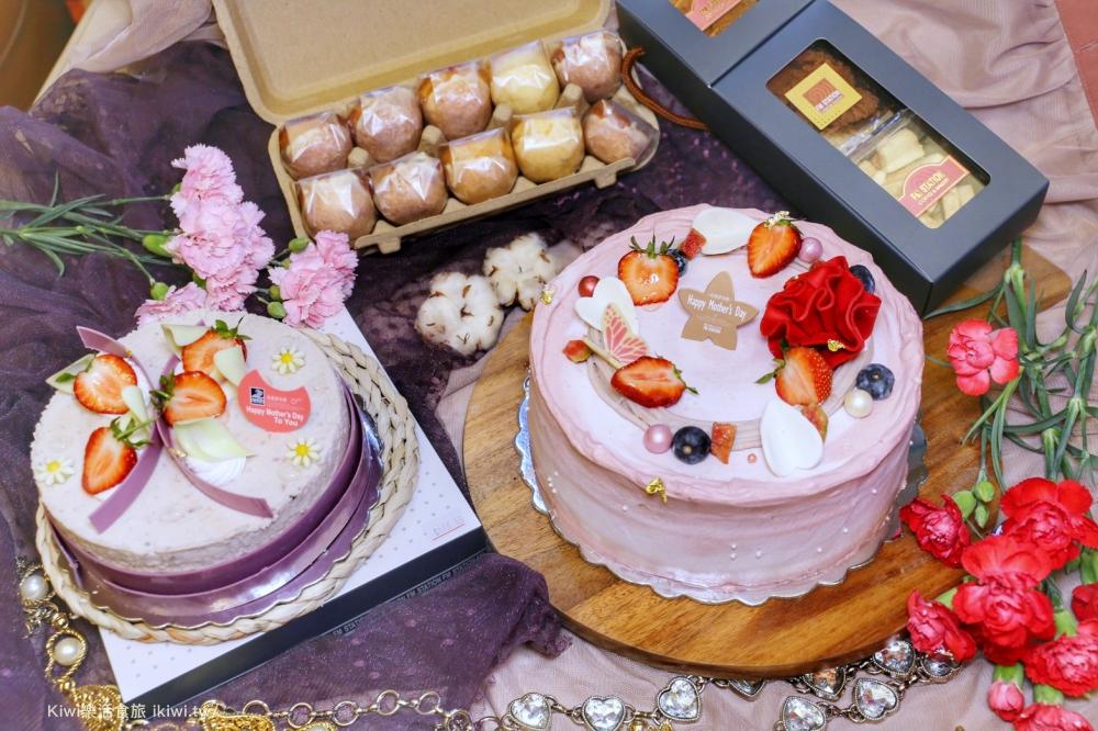 彰化母親節蛋糕推薦|馥漫麵包花園彰化門市,推薦母親節主題蛋糕、另類禮盒伴手禮