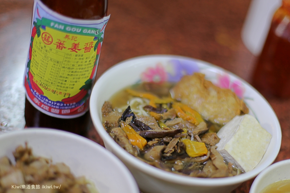 彰化市素食推薦林家素食百年素食藥膳湯乾麵什錦麵