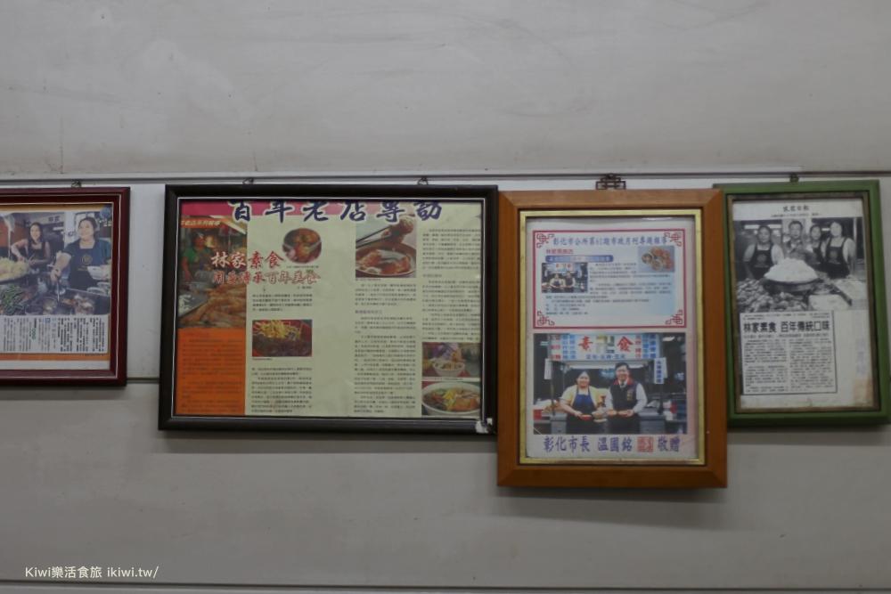 彰化市素食推薦林家素食百年素食藥膳湯乾麵什錦麵媒體報導