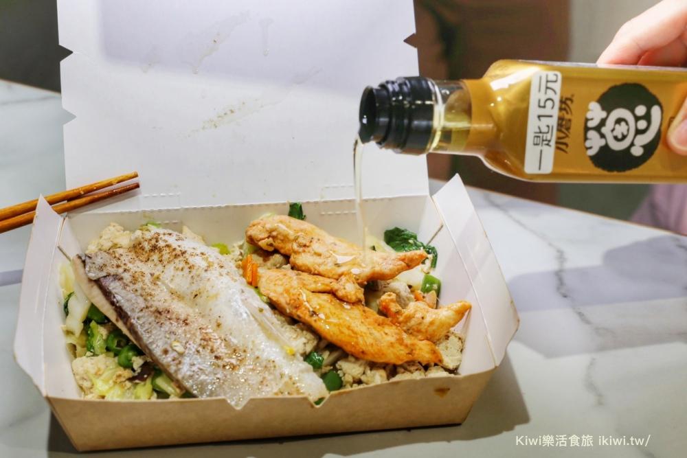 彰化艾波廚房健身餐盒.低卡便當.彰化便當.減糖便當.彰化火車站美食推薦健身減肥