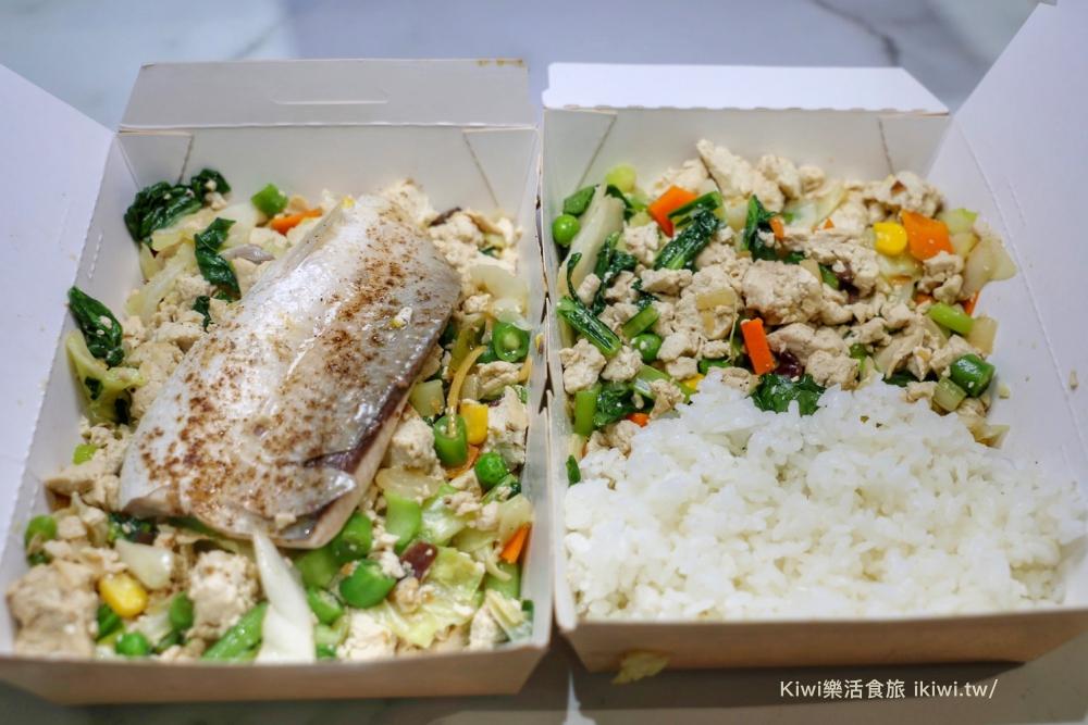 彰化艾波廚房健身餐盒.低卡便當.彰化便當.減糖便當.彰化火車站美食推薦