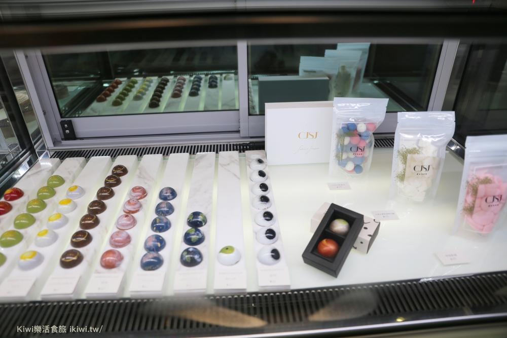 CJSJ法式甜點創意店台中西區甜點手工巧克力