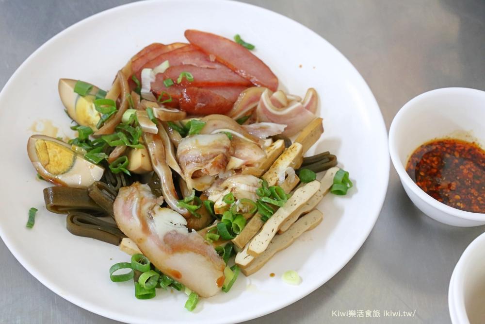 台南金門館炒餅超推薦kiwi樂活食旅