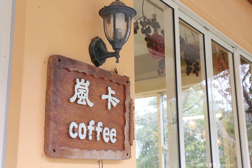 望鄉嵐卡咖啡屋南投美食下午茶花藝體驗DIY