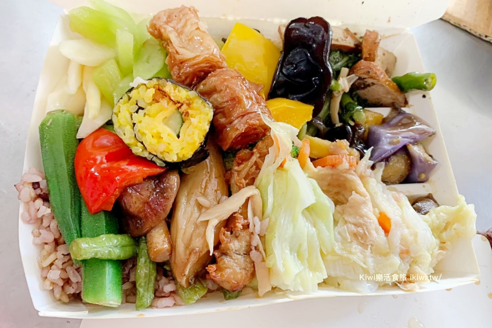 防疫美食外帶.彰化市便當外送推薦素食便當.兆秀素食.kiwi樂活食旅