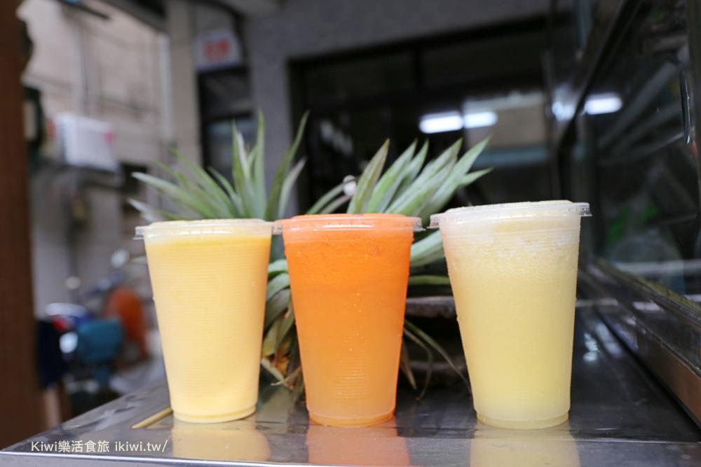 彰化飲料推薦永瑞果汁隱藏版飲料kiwi樂活食旅在地達人推薦紅蘿蔔汁.綜合果汁.苦瓜汁