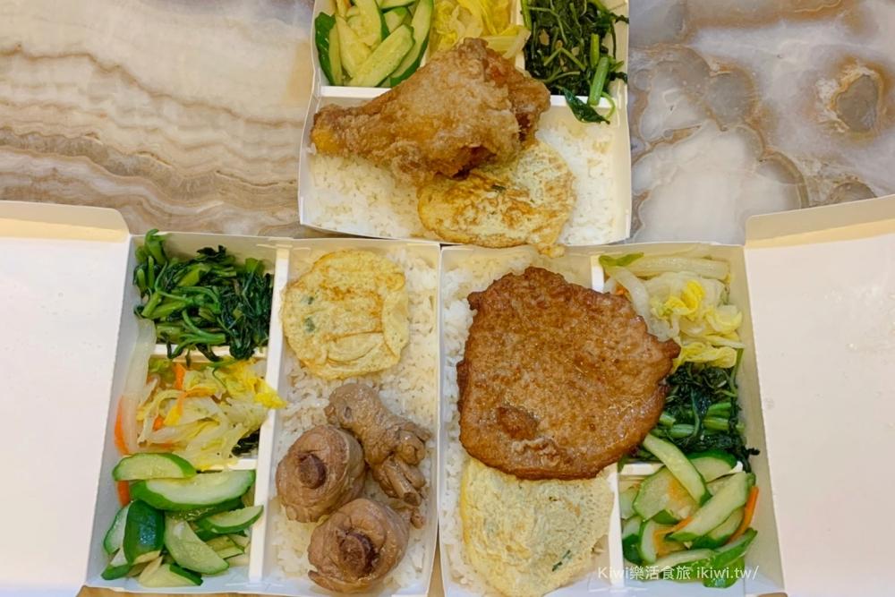 彰化外帶便當慈膳便當|彰化排骨飯推薦,四菜一主菜,五款只要60元、彰化市外送美食