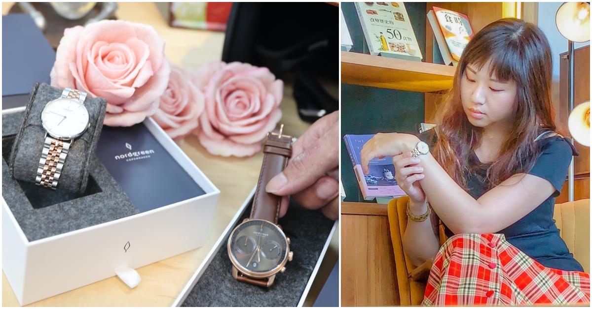Nordgreen手錶品牌推薦,輕奢設計簡約手錶,Pioneer系列皮革手錶,最佳生日禮物.情侶對錶.專屬85折扣碼