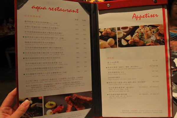 水相餐廳aqua tea restaurant 7570