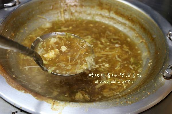 北海道土托魚羹北斗美食7978