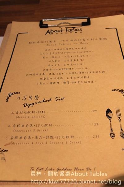 關於餐桌About Tables希拉5502