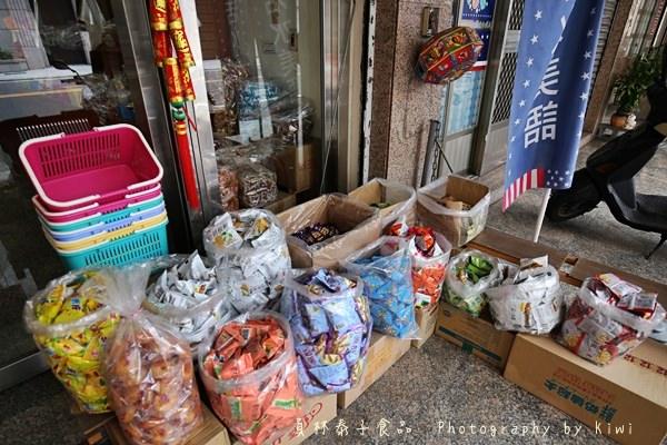 員林泰子食品菜圃餅糖果餅乾年節初一十五拜拜必備3202