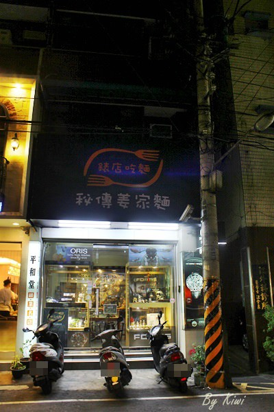 IMG_9380