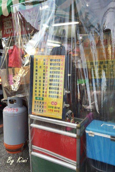 彰化市大埔路美食洗衣店前蔥油餅4579