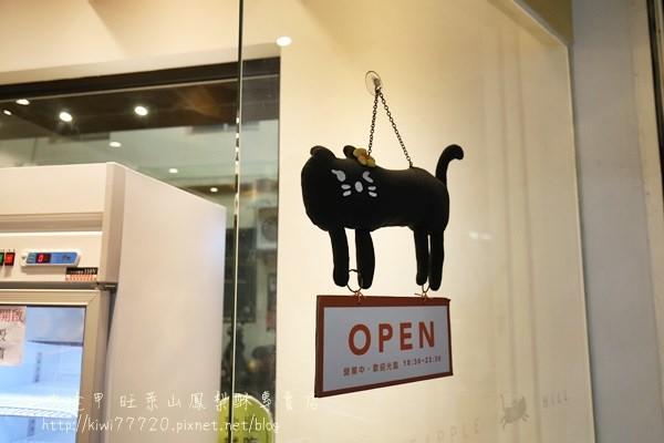 台中逢甲旺萊山鳳梨酥專賣店0030