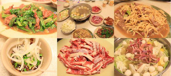 員林台南牛肉爐4388