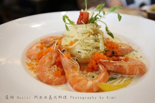 彰化溪湖Assisi 阿西西義式料理平價義式料理3271