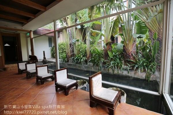 新竹寶山 6星集Villa spa新竹會館8538