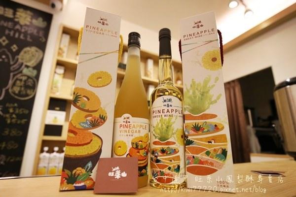 台中逢甲旺萊山鳳梨酥專賣店0011