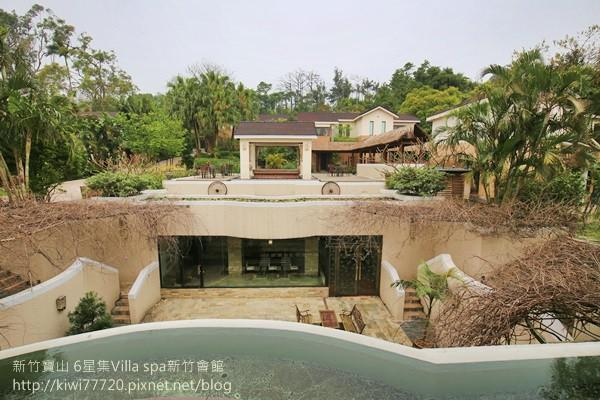 新竹寶山 6星集Villa spa新竹會館8546