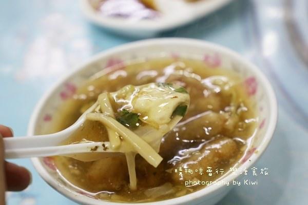 北海道土托魚羹北斗美食7946
