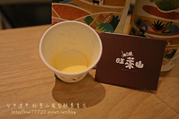 台中逢甲旺萊山鳳梨酥專賣店9992