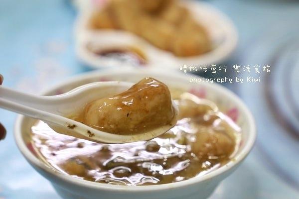 北海道土托魚羹北斗美食7953