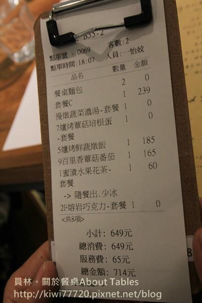 關於餐桌About Tables希拉5507