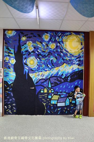 鹿港緞帶王織帶文化園區彰化旅遊彰化小吃鹿港小吃鹿港一日遊優惠活動手做DIY0235