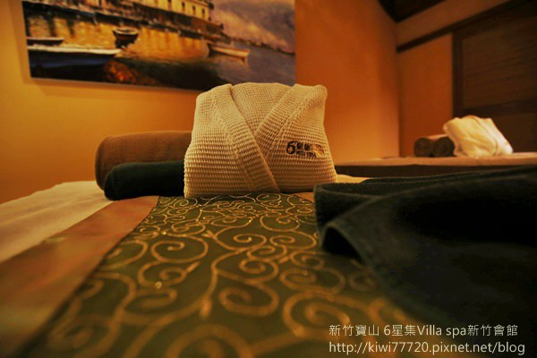 新竹寶山 6星集Villa spa新竹會館8392