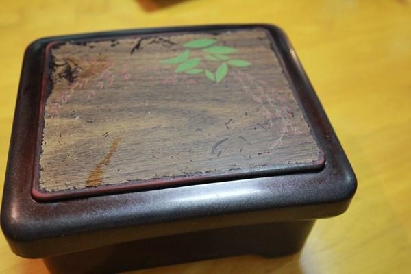草屯富久屋日本料理9968