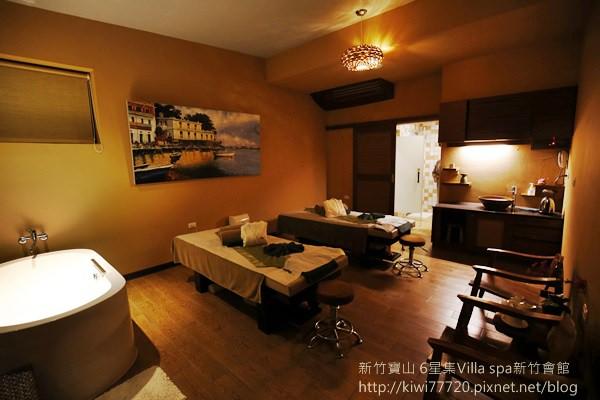 新竹寶山 6星集Villa spa新竹會館8391