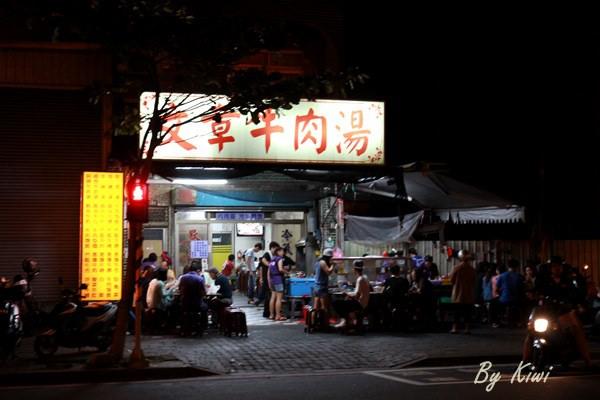台南安平文章牛肉湯8098
