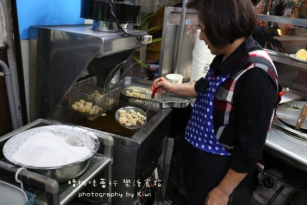 北海道土托魚羹北斗美食7980