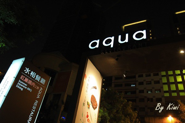 水相餐廳aqua tea restaurant7605