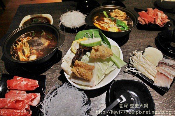 【員林火鍋】巷深重慶火鍋 @自製的手工豆腐,不會胃嘖嘖的麻辣鍋,平價美食很值得一試!