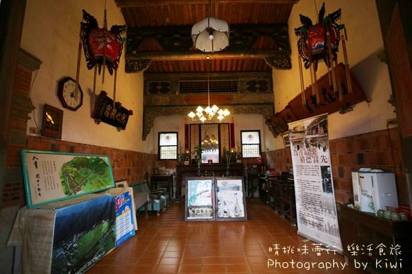 新竹景點|關西羅屋書院:品味百年羅屋書香、老宅茶席說故事