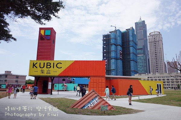 【高雄景點】集盒KUBIC彩色貨櫃屋@IG必拍夢幻景點/臉書熱門打卡景點,城市中的新綠洲繽紛文創聚落