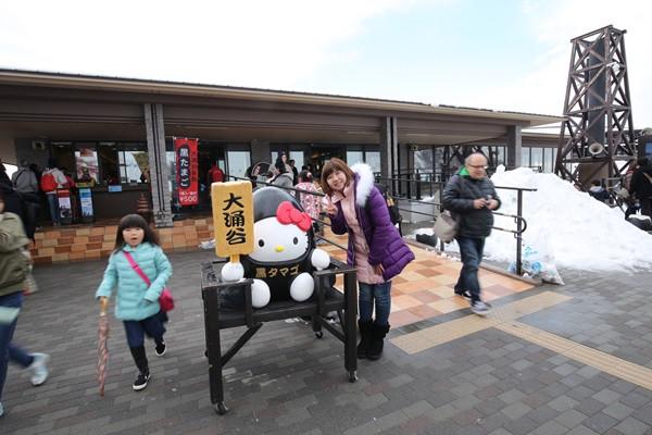 【富士山一日遊】跟著VELTRA玩日本 @富士山五合目+箱根空中纜車+大涌谷+蘆之湖あしのこ遊船一日遊