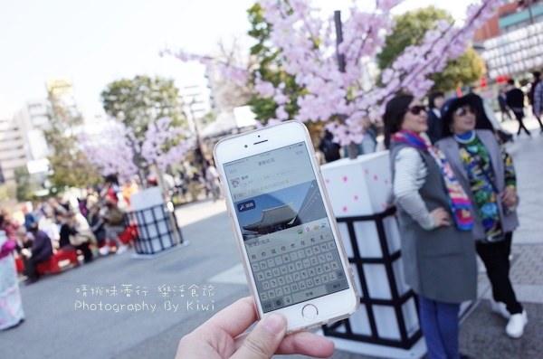 【日本自助必備】飛買家Travel To Buy WIFI分享器網路吃到飽.日本自助旅行好便利,取機還機挑選機場也很便利。