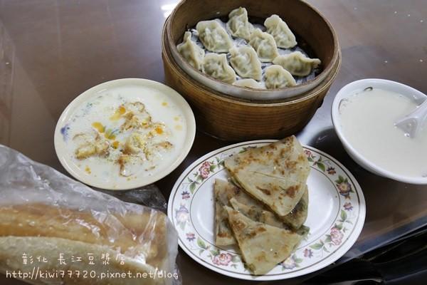 彰化長江豆漿店早餐推薦|彰化在地傳統老味道 @燒餅油條當日現做,蒸餃肉汁四溢,好吃!