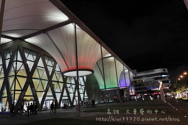 【高雄鳳山景點】熱氣球裝置藝術之大東文化藝術中心 @遛小孩、遛情侶約會好去處