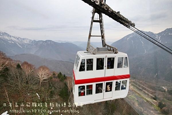 【日本北陸歧阜】日本第一高纜車之高山新穗高空中纜車~欣賞阿爾卑斯山脈