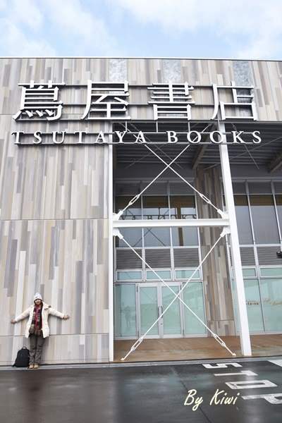 【北海道美食-函館】自在的閱讀空間,文具超齊全、文具控必逛!朝聖去蔦屋書店TSUTAYA BOOKS(交通資訊、全年無休)