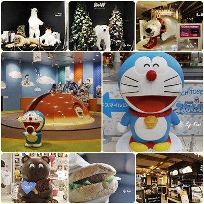 【日本北海道旅遊】新千歲機場 一整天好逛好買,北海道名產拌手禮+哆啦A夢(oraemon Wakuwaku Sky Park)+ Royce Chocolate world+拉麵一條街(自助旅行)